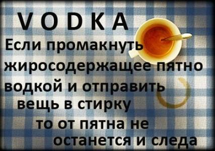 польза водки