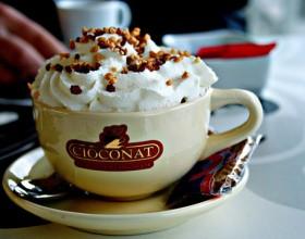Ореховый-кофе