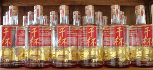 Shelf-many_bottles