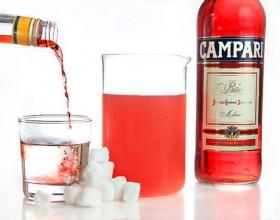 Кампари (Campari)