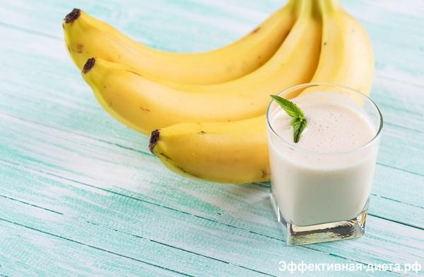 Banan с молоком