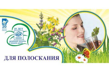 Растения, которые ценят стоматологи