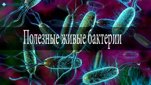 Позаботьтесь о своем иммунитете