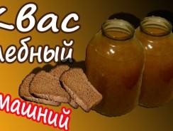 Как приготовить квас на зерне из солода