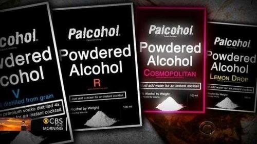 разновидность  сухого алкоголя