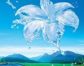 voda природная