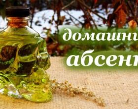 flakon-cherep абсент
