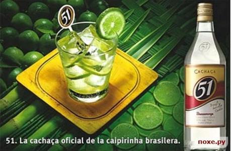 Cachaca_The_Brazilian_Spirit