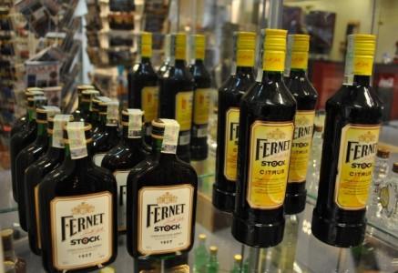 Фернет (Fernet)