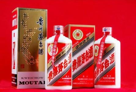 китайская водка высочайшего класса — Маотай.