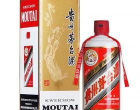 китайская водка — Маотай.