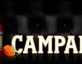 Кампари (Campari) – напиток из Италии