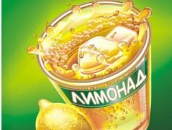 Лимонад рецепт приготовления