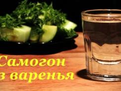 Рецепт самогона из варенья