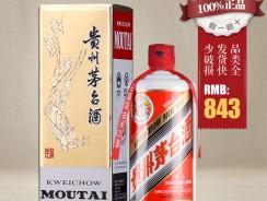Китайская водка высокого класса — Маотай