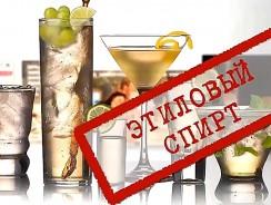 Как разбавить спирт до состояния водки